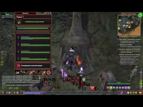 EverQuest 2 RU - Прохождение квестов. #11 Обучение ремеслу