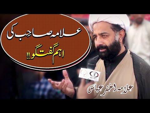 Arbaeen-E-Hussain (a.s) | Allama Akhtar Abbas | 4K
