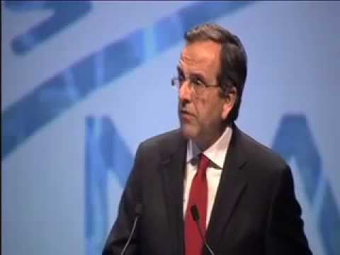 ND President Antonis Samaras addresses the EPP Congress in Marseille, France