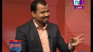 Maayima TV1 06th February 2019