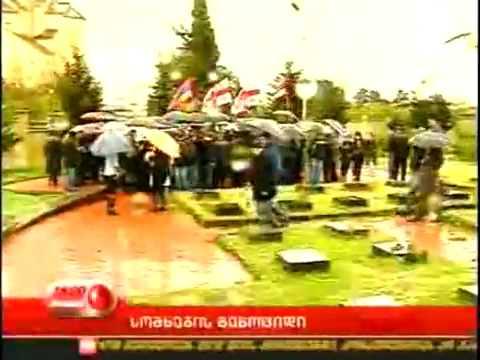Грузинское ТВ о геноциде армян, 24 April 2010 on Georgian TV Channels