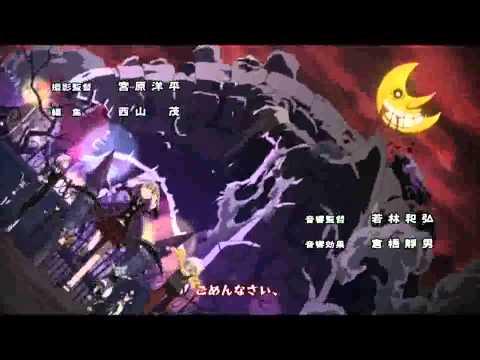 Soul Eater Opening 1 Season 2 video