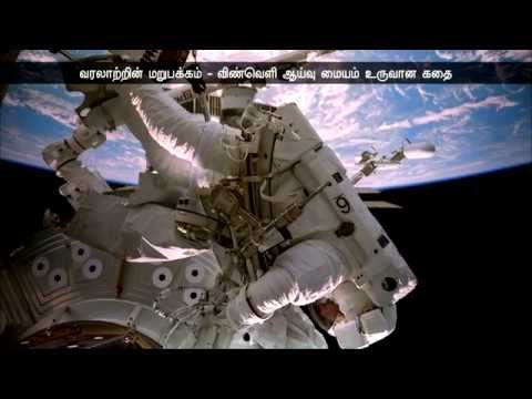 Creation Of International Space Station From The Scratch - Award Winning Documentary