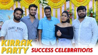 Kirrak Party Movie Success Celebrations | Nikhil, Samyuktha, Simran | Latest Updates