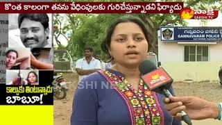 Face to Face With TDP Leader Harini || టీడీపీ నేత బాగోతాన్ని బయటపెట్టిన భార్య