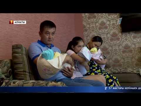 Астана күні мерекесі қарсаңында Алматыда үшем дүниеге келді