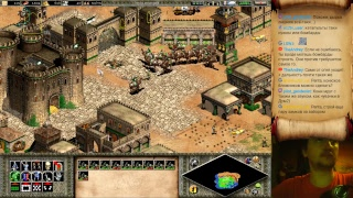 Age of Empires II: The Conquerors.(Part 7)