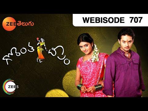 Gorantha Deepam – Episode 707  – July 7, 2015 – Webisode Photo Image Pic