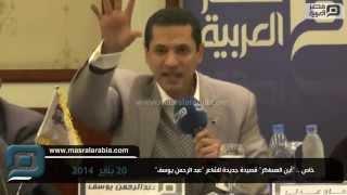 مصر العربية | خاص ..