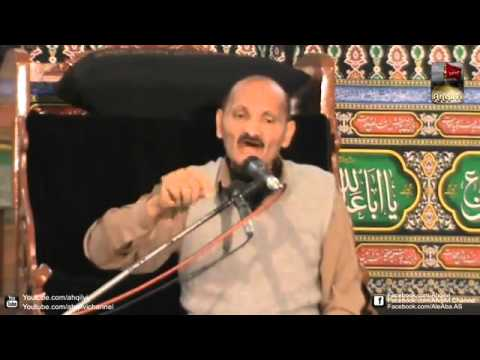 Qamar Abbas - Maa Kehti Thi Uth Jaag Meri Jaan Sakina - Mochi Gate 2014