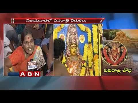 Devi Sharan Navaratri Celebrations Begin At Indrakeeladri Temple | Vijayawada