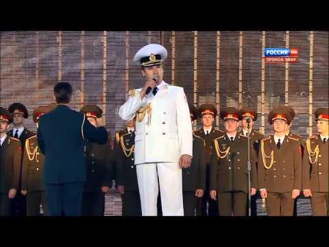 Ансамбль им. Александрова - Варяг