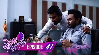 Peni Kurullo | Episode 41 - (2019-08-28) | ITN
