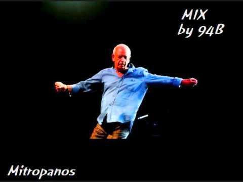 Dimitris Mitropanos mix(RIP 17/4/12)..KALO TAXIDI VASILIAA!!