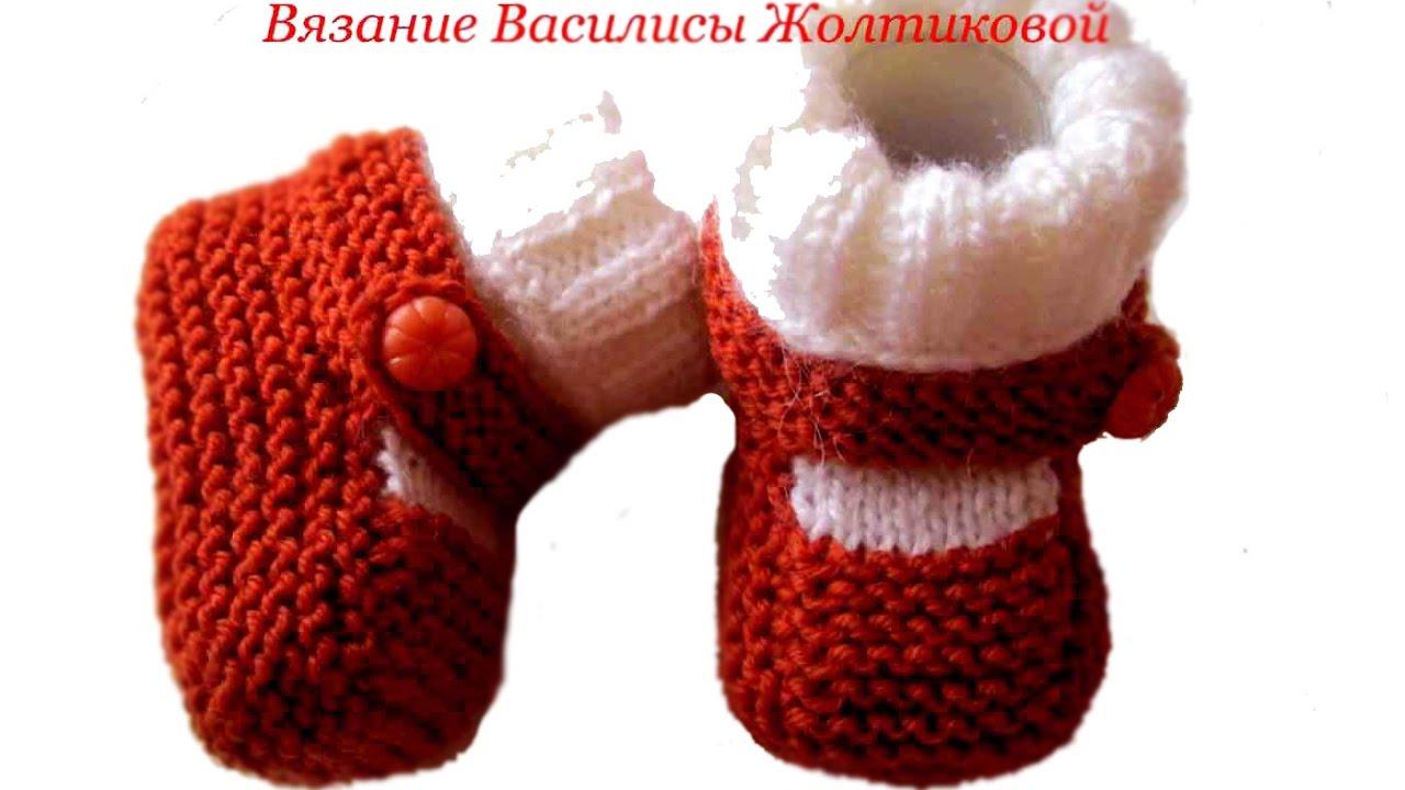 Вязаные спицами туфельки для малышек Ежевика - Modnoe 26