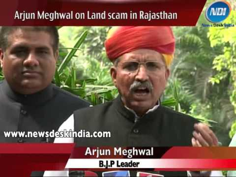 Arjun Meghwal On Rajasthan Land Scam video