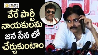 Pawan Kalyan Responds on Other Party Leaders Joining Jana Sena Party