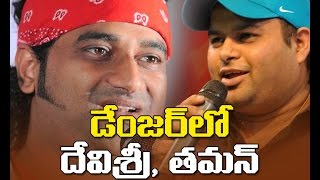 DSP vs Thaman Musics In DANGER STAGE ||99tV||