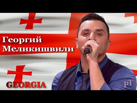 Георгий Меликишвили - Еще минута - Full ( HD 1080-60i (1920x1080; 29,970 к/с))