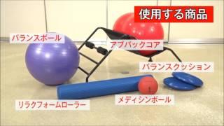 総合版 投げる・打つ競技にオススメトレーニング!