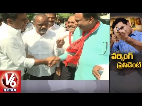 Special Report From Telangana Bhavan | KTR Appoints As Working President Of TRS Party | V6 News