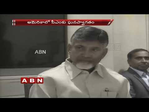 Chandrababu gets grand welcome from Telugu NRIs in New york | meets Dr  Nori Dattatreyudu
