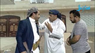 الصرخة ..تمثيل الفنانين محمد الأضرعي وعلي الحجوري #غاغة