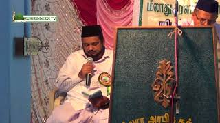 Qirath Thawheed Hafiz