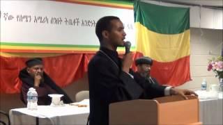 Kesis Dr Mebratu Kiros - Ethiopian Orthodox Tewahdo Sebket