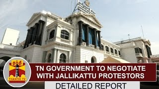 DETAILED REPORT : TN Government to Negotiate with Jallikattu Protestors | Thanthi Tv