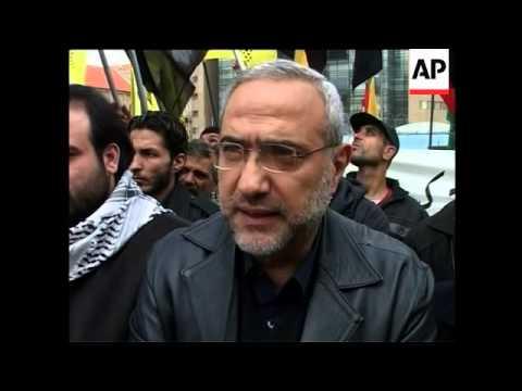 Palestinian Islamic Jihad protest on Gaza outside UN compound