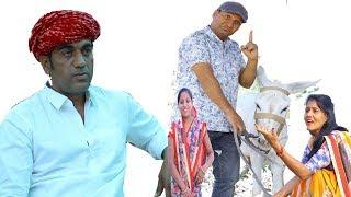 Predictive बुझ बुझाकड़ Rajasthani hariyani comedy |Murari Ki Kocktail|