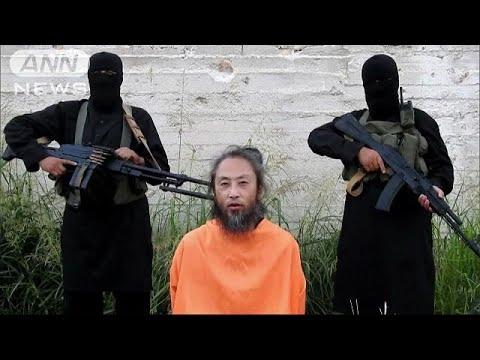 オレンジ色の囚人服姿で・・・安田純平さんか 映像公開(18/07/31)