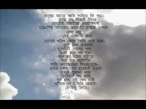 Shesher Kobita : Soumitra Chattopaddhay video