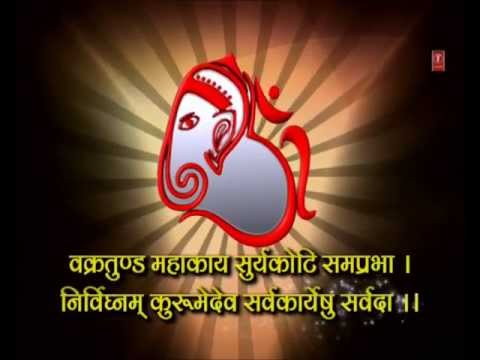 Vakratunda Mahakay Shloka With Subtitles By Anuradha Paudwal video
