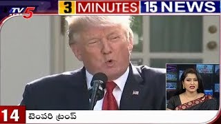 3 Minutes 15 News | 10th December 2018