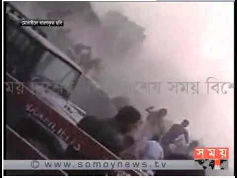 Savar Rana Plaza Building Collapse Video - Exclusive
