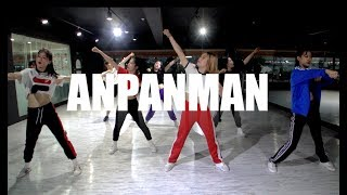 MIND DANCE (마인드댄스) 방송댄스 (K-pop Dance Cover) | 방탄소년단(BTS) - Anpanman