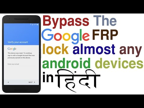 A New Way To Bypass Google Account Verification Android in hindi  google device protection bypass