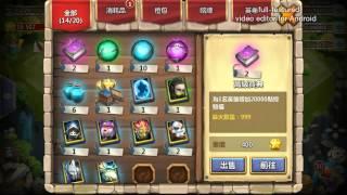 Castle Clash: how to get the secret code