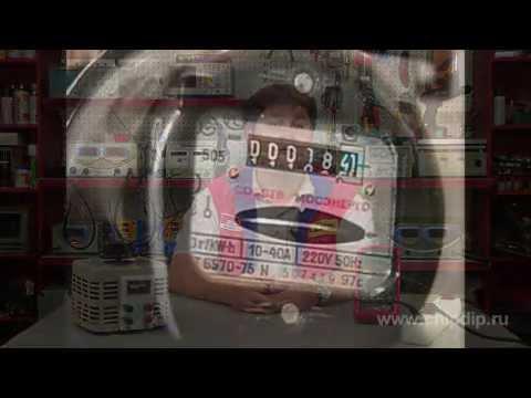 Видео как снять показания с электросчетчика