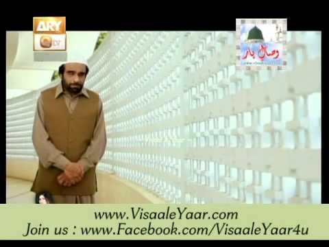 Urdu Naat( Ye Kis Ne Pukara Muhammad)Yousuf Memon In Qtv.By Visaal