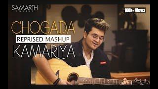 Chogada Loveyatri Kamariya Mitro Samarth Swarup Version Darshan Raval Dj Chetas