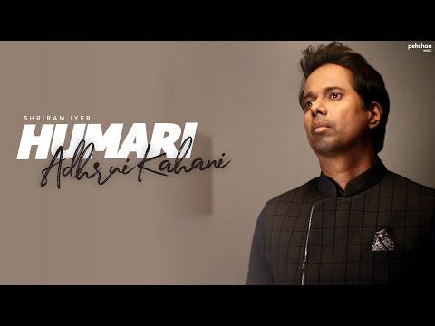 Hamari Adhuri Kahani - Title Song (Unplugged Cover)   Shriram Iyer   Arijit Singh