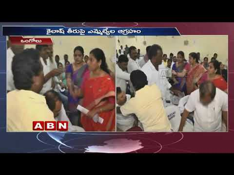 Fighting Between ZP Chairman And CEO at Ongole | ABN Telugu
