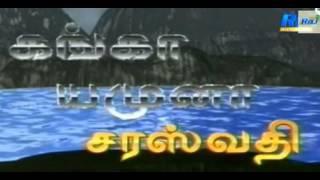 Ganga Yamuna Saraswathi Serial Song