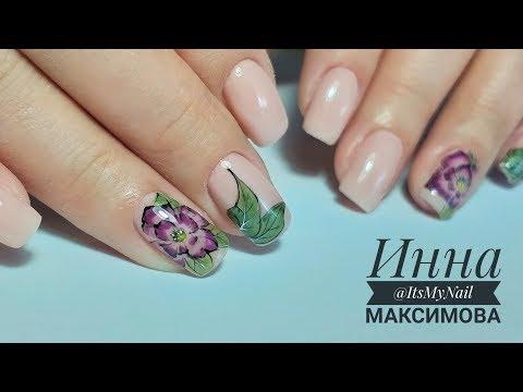 🌸 Работа с КЛИЕНТОМ 🌸 ПРОСТОЙ цветок ПОШАГОВО 🌸 Дизайн ногтей гель лаком 🌸