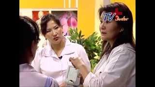 Сувагийн эмчилгээ TV DOCTOR NTV
