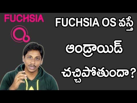 Will fuchsia os Kill android | What is fuchsia os | Telugu