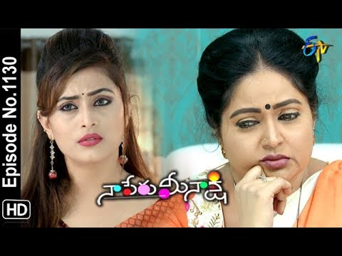 Naa Peru Meenakshi | 8th October 2018 | Full Episode No 1130 | ETV Telugu